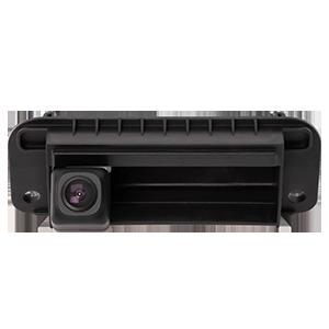 Griffleistenkamera CAMBH-MB002